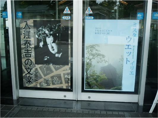 奈良市写真美術館_展示