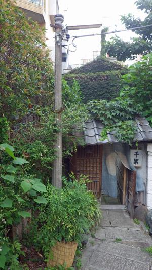 荒木町 策の池の上の料亭