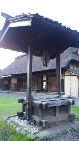 旧吉野家の井戸