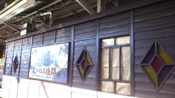 青梅駅ホームの閉店したお店