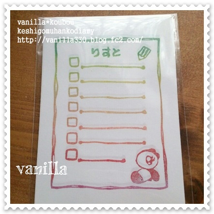 2014-11-29_13_18_42.jpg
