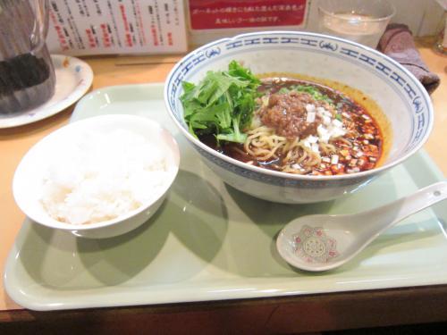 花椒(ホワジャオ)坦々麺(黒ゴマ)¥950