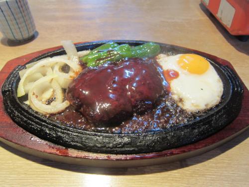 ビーフ魔法のハンバーグステーキ定食 ¥850