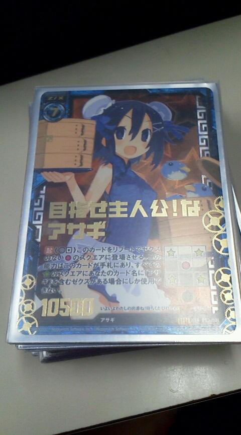 2013_09_27_18_36_29.jpg