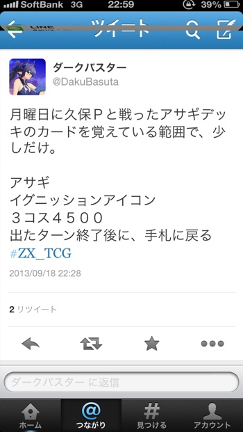 fc2blog_20130918230236373.jpg