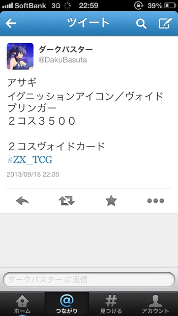 fc2blog_20130918230656028.jpg