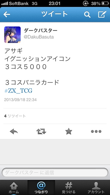 fc2blog_20130918230712a35.jpg