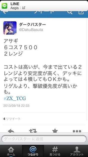 fc2blog_20130918230731d22.jpg