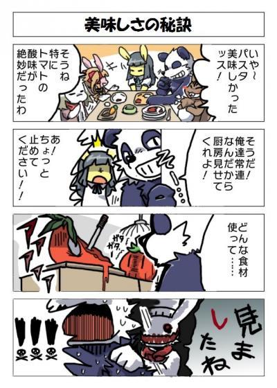 4繧ウ繝樞造_convert_20140219225021