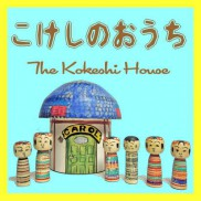 banner_house-182x182.jpg