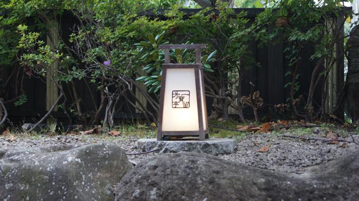 2013年9月25日支笏翆山亭 052