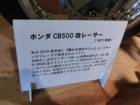 CIMG6763.jpg