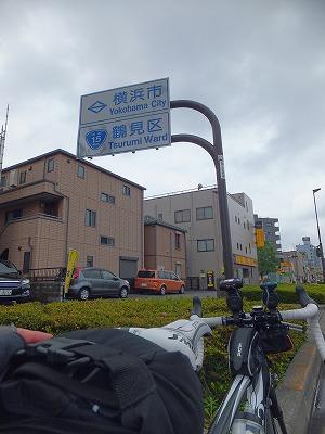 DSCF3551.jpg