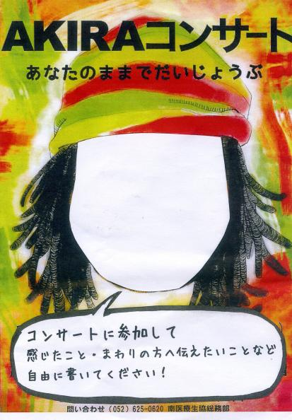 akira02.jpg