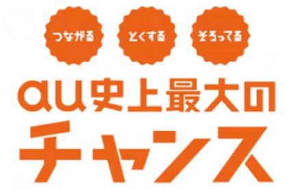 Baidu IME_2013-6-8_22-47-6
