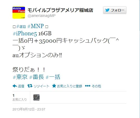 Baidu IME_2013-9-14_14-56-21
