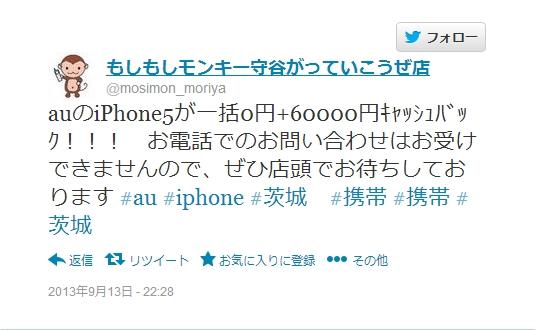 Baidu IME_2013-9-14_15-30-22