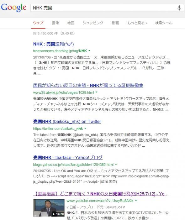 Baidu+IME_2013-7-14_21-11-32_convert_.jpg