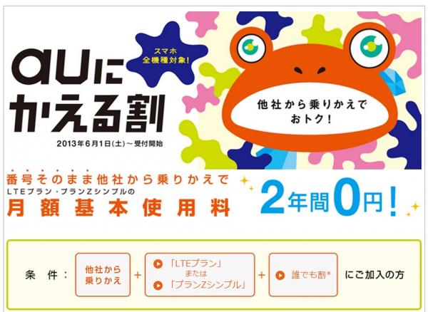 Baidu+IME_2013-8-13_22-45-19_convert_20130813224557.jpg