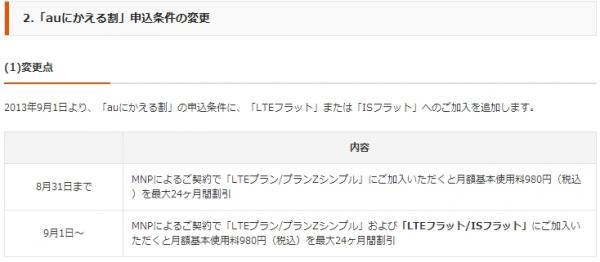 Baidu+IME_2013-8-22_20-39-13_convert_20130822204016.jpg