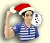 佐川サンタさん