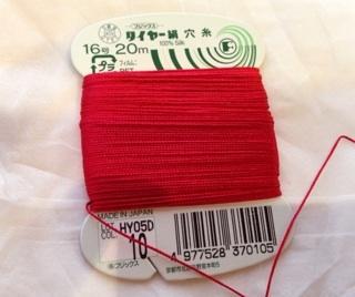 赤い糸ブレス3