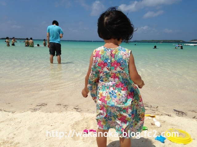 エメラルドビーチ2