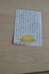 b2014_10310008.jpg