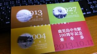 20131013b.jpg
