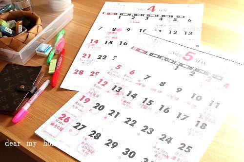 5月カレンダー