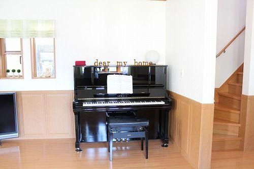 リビングピアノ