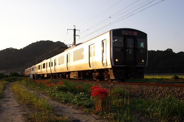 EC817-1100+2000