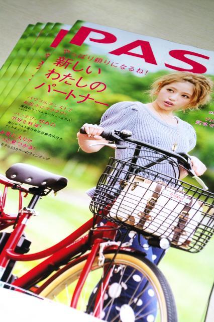 2013カタログ_vol.3