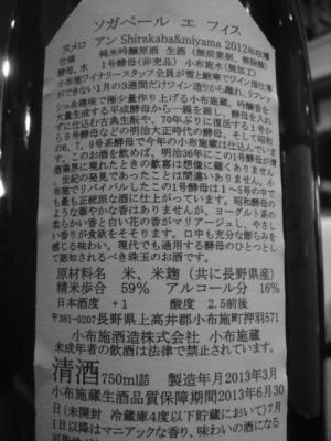 DSC04463 - コピー