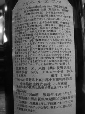 DSC04464 - コピー