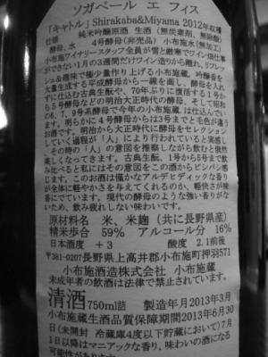 DSC04466 - コピー