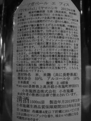 DSC04472 - コピー