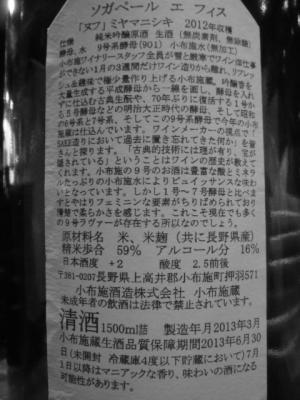 DSC04473 - コピー