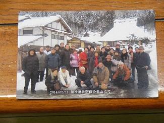 DSCN0903-1.jpg