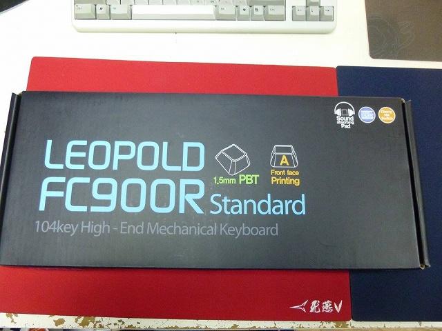 FC900R_Standard_01.jpg