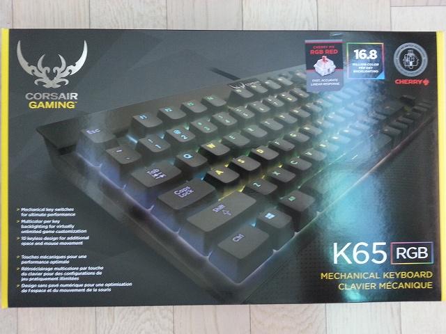 K65_RGB_02.jpg