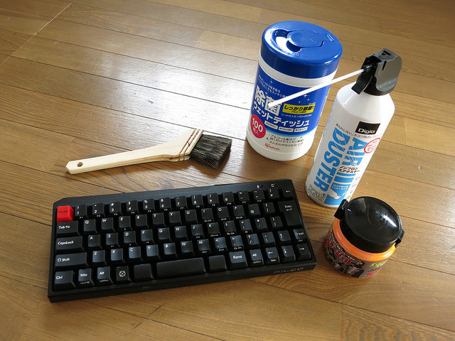 Keyboard_Cleanliness_01.jpg