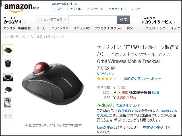 Orbit_Wireless_01.jpg