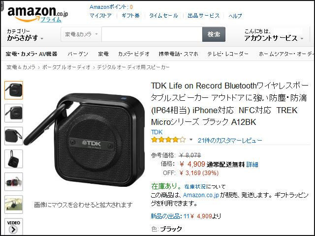 TREK_Micro_A12_09.jpg