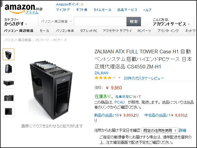 ZM-H1_01.jpg