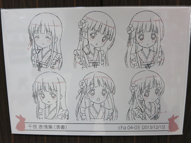 gochiusa_animate_11.jpg