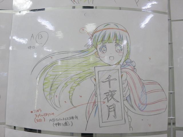 gochiusa_animate_24.jpg