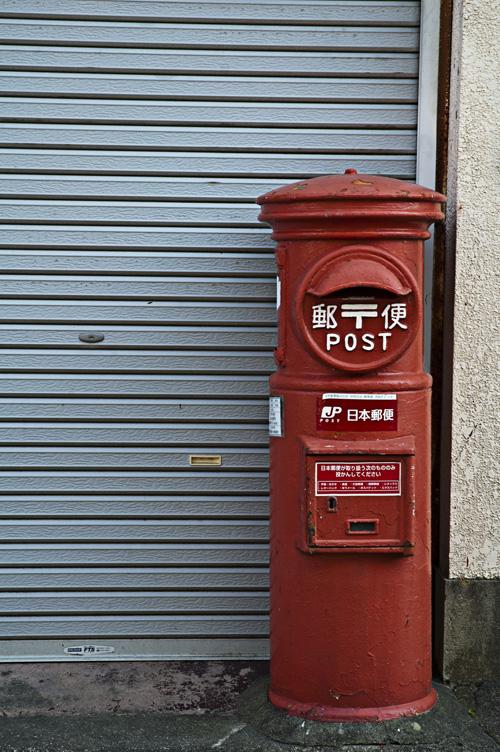 post_tanuki.jpg