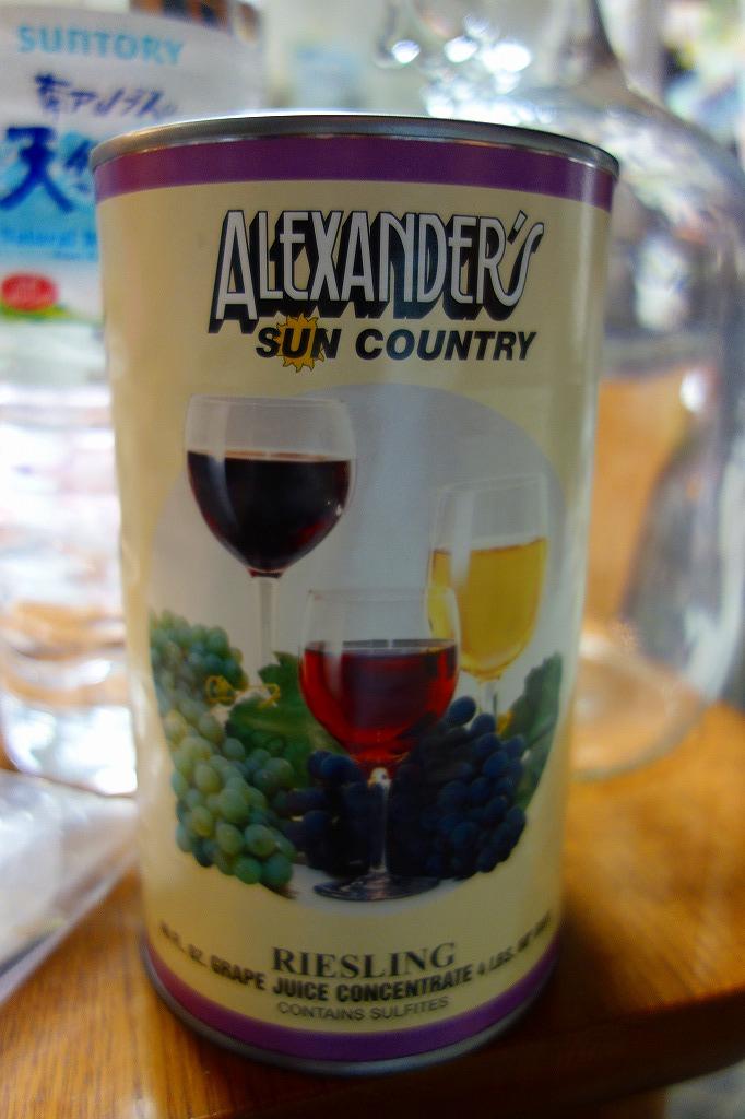 ワイン用濃縮果汁リースリング(白)