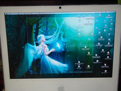 PC120688_convert_20141212203724.jpg